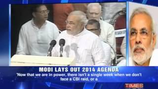 Narendra Modi's Agenda 2014 (The Full Speech)