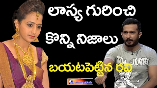 Anchor Ravi Shocking Secrets Revealed About Lasya