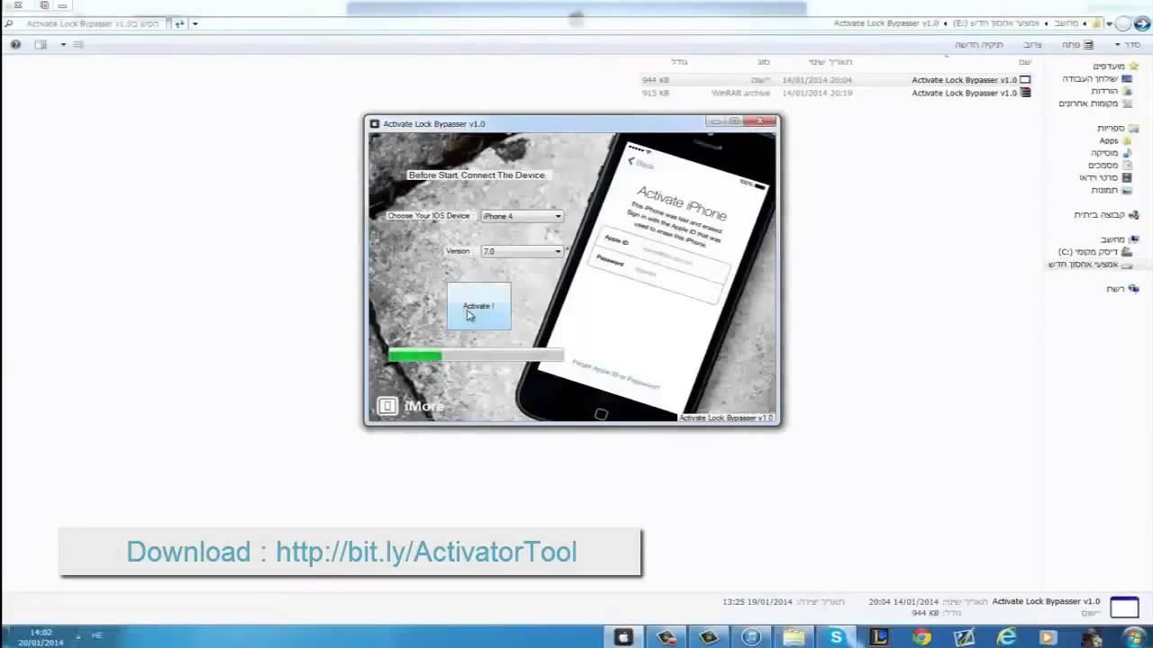 how to break activation lock iphone 5