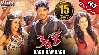 Kevvu Keka Movie| Babu Rambabu Full Video Song