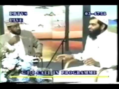 Islam Revealed; Answers to Anis Shorrosh's book - By Shabir Ally ( 1 of 2 )
