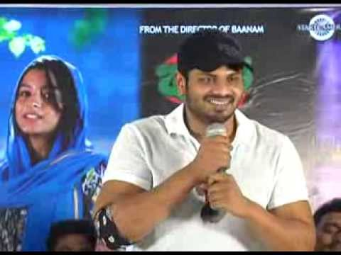 Basanti-Movie-Audio-Success-Meet
