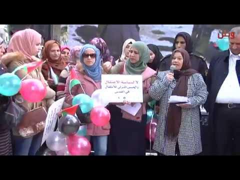 نساء الخليل للعالم: اوقفوا بطش الاحتلال ضد الفلسطينيات