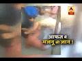 Sansani: Woman beats up eve teaser publicly at Musaffarnag..