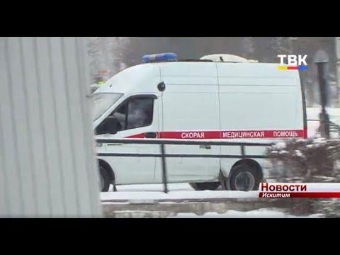 41-летний искитимец избил сожительницу, фельдшеры доставили её в больницу и сообщили в полицию
