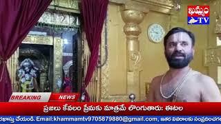 గుబులు తీర్చే బుగులు వెంకన్న స్వామి Bubulu Venkanna Swami who fulfills Gubul