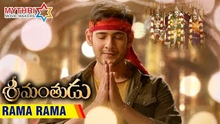 Srimanthudu-Movie-Rama-Rama-Song-Trailer