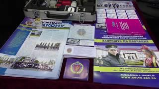 ХНУВС взяв участь у виставці «Освіта Слобожанщини та навчання за кордоном – 2017»
