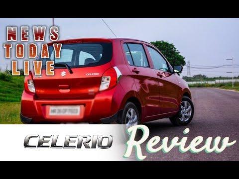 Maruti Suzuki Celerio First Look ZXi and VXi Petrol Variants 2014