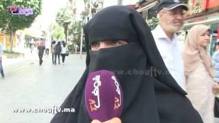 فيديو جد مؤثر..مغربية مُنقبة تبكي بحرقة..كنخدم غير فالديور و المجتمع ظالمني بزاف  