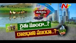 Story Board - Doubts on Land Pooling in AP