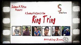Ring Tring || Telugu Short Film