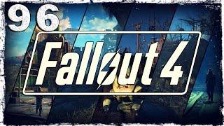 Fallout 4. #96: Осматриваем город.
