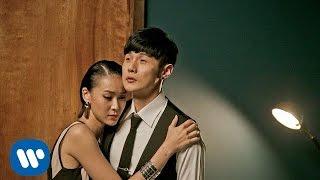 李榮浩 - 不將就 MV YouTube 影片