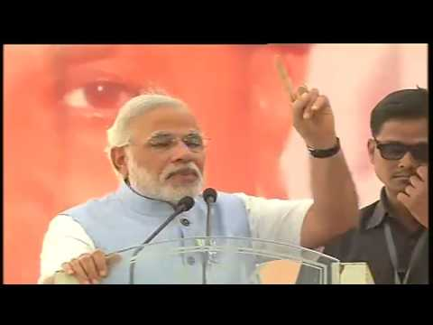 Shri Narendra Modi to address Bharat Vijay Rally in Shivpuri, Madhya Pradesh- 5th April 2014
