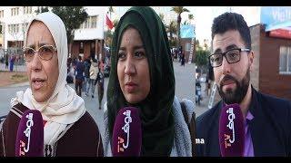 بعيدا عن التعصب..شوفو أشنو قالو المغاربة على المساواة في الإرث | نسولو الناس