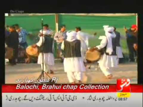 Rj Manzoor kiazai Balochi Brahui chap collection
