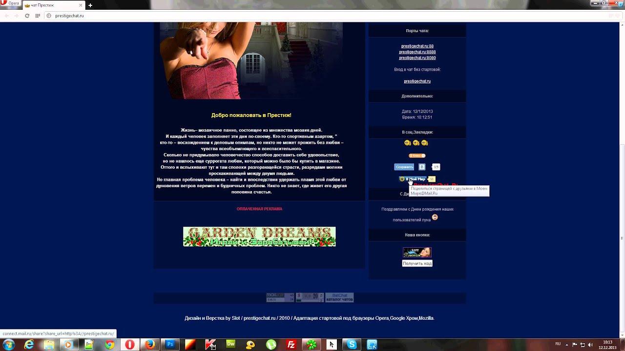 Сайт знакомств без смс и регистрации 17 фотография