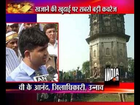 LIVE Reporting of excavation of hidden gold treasure in Unnao