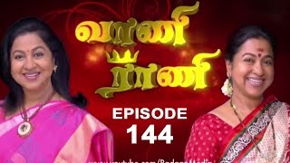 Vani Rani 09-08-2013 Episode 144 today full hd youtube video 9.8.13 | Sun Tv Shows Vani Rani Serial 9th August 2013 at srivideo