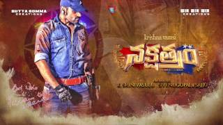 nakshatram-movie-sai-dharam-tej-first-look