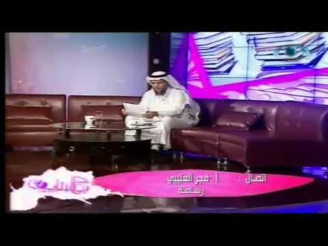 بوح البنات | البنات والصلاة | د.خالد الحليبي