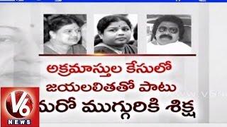V6 : 3 members play key role in Tamil Nadu CM Jayalalitha's  case -Report