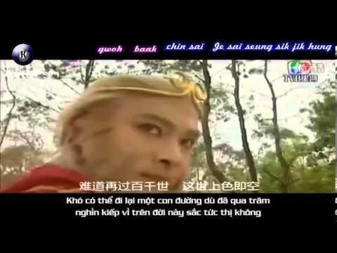 Vietsub + Kara OST Tây Du Ký 1996   Trương Vệ Kiện