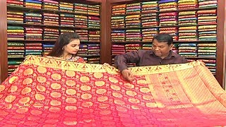 Lightweight Pattu Sarees With Price Sogasu Chuda Tarama