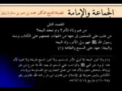 Nasihat Mantan Ustadz LDII kepada Jamaah LDII Bag 1d