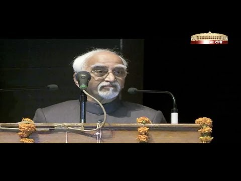 Shri M Hamid Ansari's lecture on 'Challenges in Indian Agriculture' at MDU, Rohtak