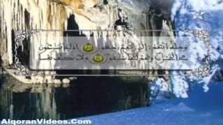 HD المصحف المرتل الحزب 35 للمقرئ محمد إراوي