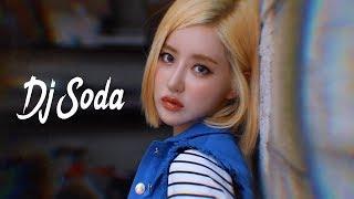 2018電音 DJ Soda • Shuffle Dance Music Video • 當今世界上有名的女DJ 超好聽