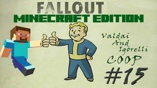 [Coop] Minecraft Fallout Adventure. Серия 15 - Еще один город.