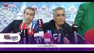 بالفيديو..المدرب التونسي البنزرتي يُحمل لاعبي الوداد مسؤولية ضياع الانتصار في آخر الدقائق   |   خارج البلاطو