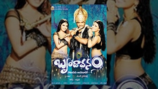 Brundavanam - Telugu Full Movie