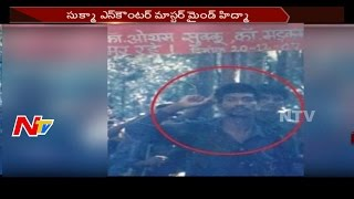 Know about Maoist commander behind Sukma attack..