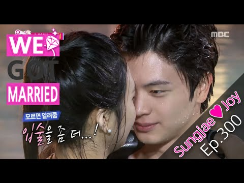 [We got Married4] 우리 결혼했어요 - Almost touching lips~ Sung Jae♥Joy very close skinship! 20151219