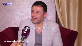 حصريا على شوف تيفي...الفنان اللبناني ربيع الأسمر يغني بالدارجة المغربية | بــووز