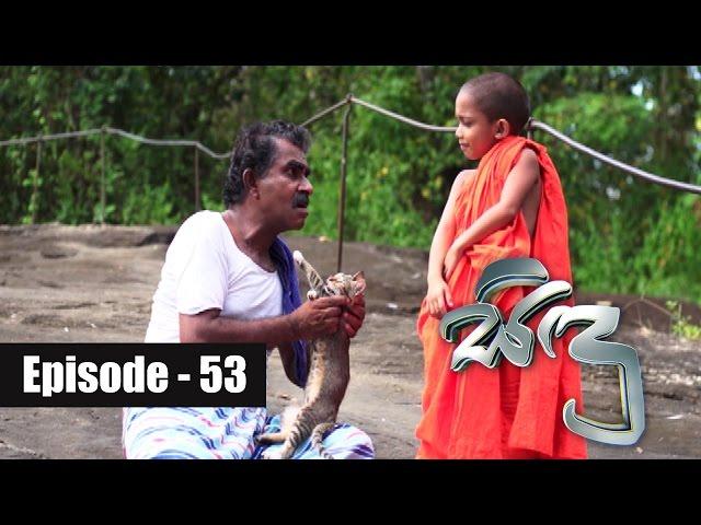 Sidu Episode 53