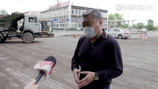 Ход работ в районе автовокзала проверил Вячеслав Квон
