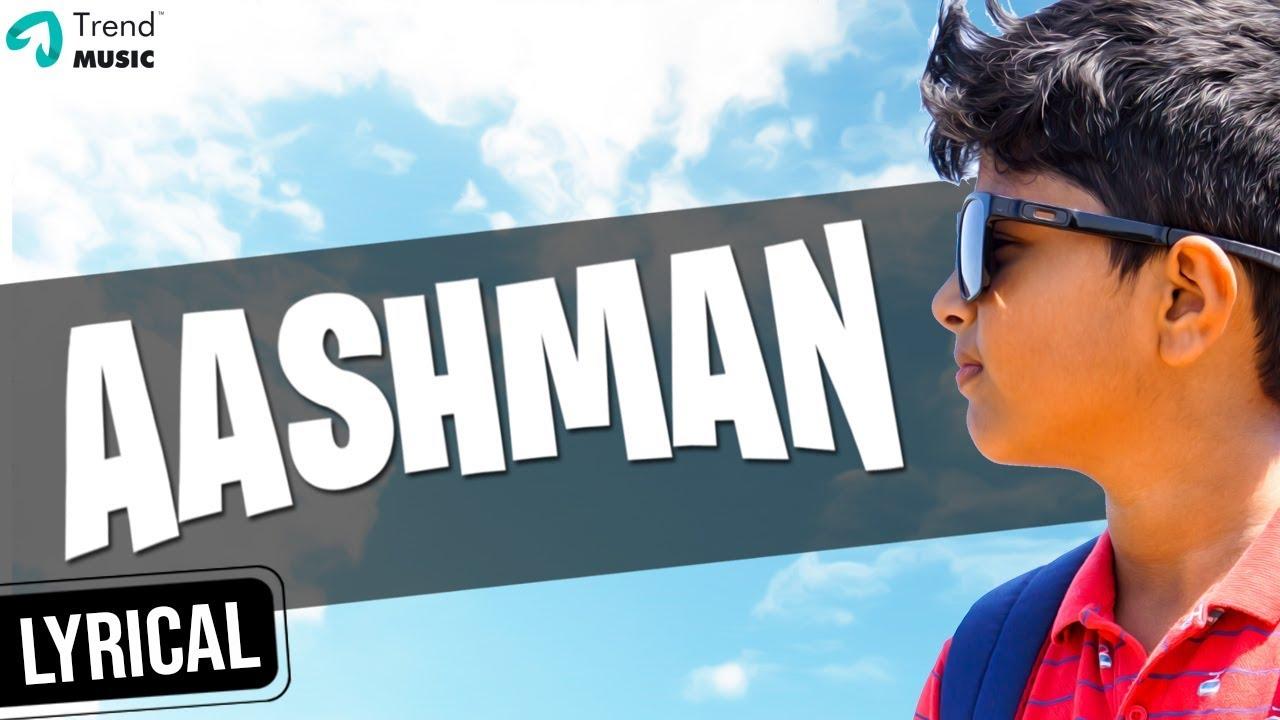 Aashman Lyrical Video | Tamil Album | Vignesh T | Kevin | Gautham Jeyarajan | Trend Music