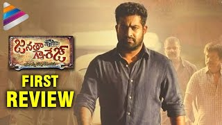 Janatha Garage Review..