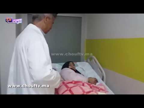حصـــري..أول فيديو للرضيعة بعد عودتها  لحضن والدتها داخل غرفتها بمستشفى الهاروشي بالبيضاء   |   خارج البلاطو