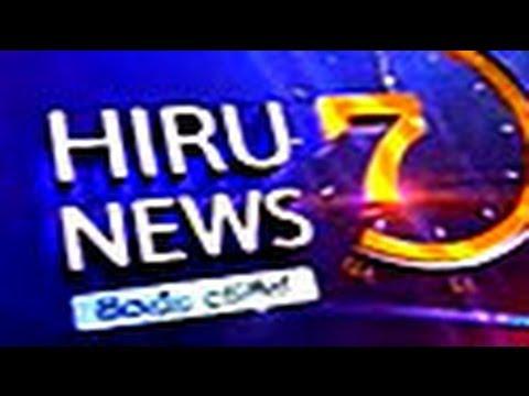 Hiru Tv Sinhala News 29-11-2013 - 7 PM