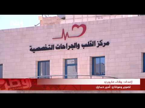 جراحو أعصاب أجانب يتطوعون لاجراء عمليات نادرة لأطفال فلسطين