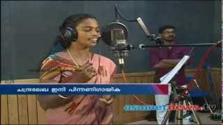 Chandralekha as playback singer in Malayalam movie