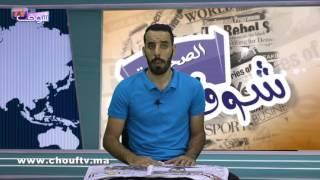 قتيلان بسبب قشور الدلاح | شوف الصحافة