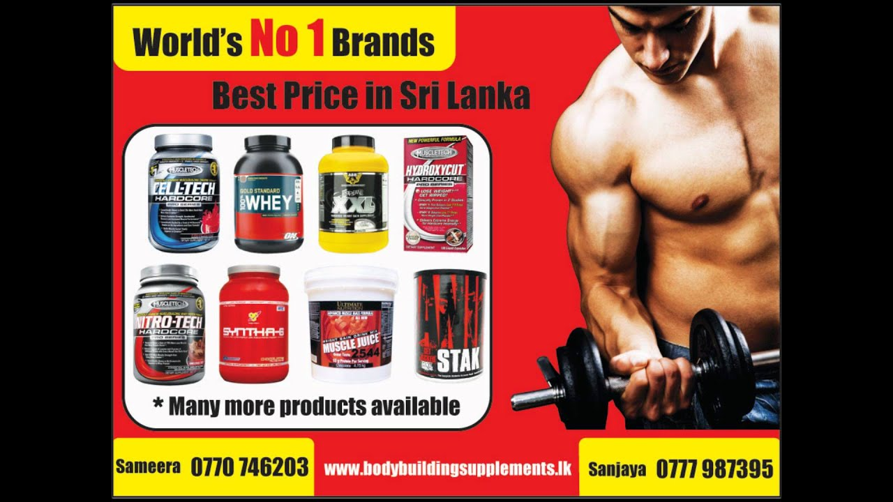 Sri Lanka Bodybuilding Supplement