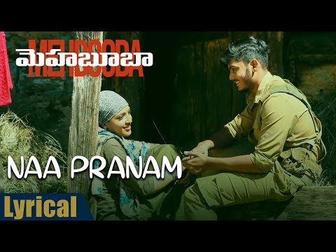 Naa Pranam Lyrical Song | Mehbooba